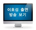 icon_tv_01