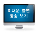 icon_tv_02